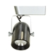 LED Track Lighting Kit HT-60088 Brushed Steel
