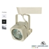 Low Voltage Track Lighting Fixture 50012 Low Voltage Track Lighting, Track Fixtures, Track Head, Track Lights, Cube Track Head, Directional Spot Track Head, Retail Store Lighting, Ceiling Lighting, General Lighting, Kitchen Lighting, Halogen,50Wm 75W, 12V, MR16, 50012