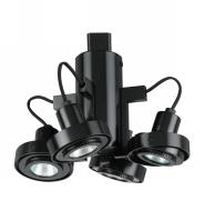 Low Voltage Track Lighting Black