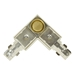 Track Lighting L Connector 50084 - 50084-HT-WH