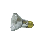Metal Halide Bulb PAR20 Metal halide PAR20 light,  Metal Halide Lamp, Metal halide PAR20 lamp,