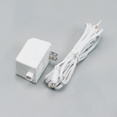 TR-50-CORD 50W, Plug in  transformer with cord