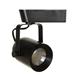 Led track lighting fixture 60088 60088 3k fl ht wh