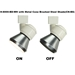 LED Track Lighting Fixture 8000-BD-WH-METAL - 8000-BD-WH-METAL-HT-WH/SHCN-WH