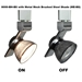 LED Track Lighting Fixture 8000-BH-BS with ME-BS Shade