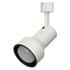 Line voltage track lighting step back par20 50w 50008 direct lighting com 888628 8166