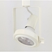 Line Voltage Track Lighting Fixture 50160 - 50160-HT-WH