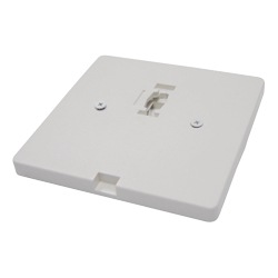 Low Voltage Square Monopoint Plate Adaptor White Color